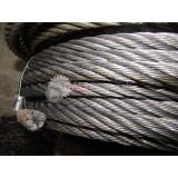 Lano 16mm; drôt; 40m; 1770; holé; SEAL; H
